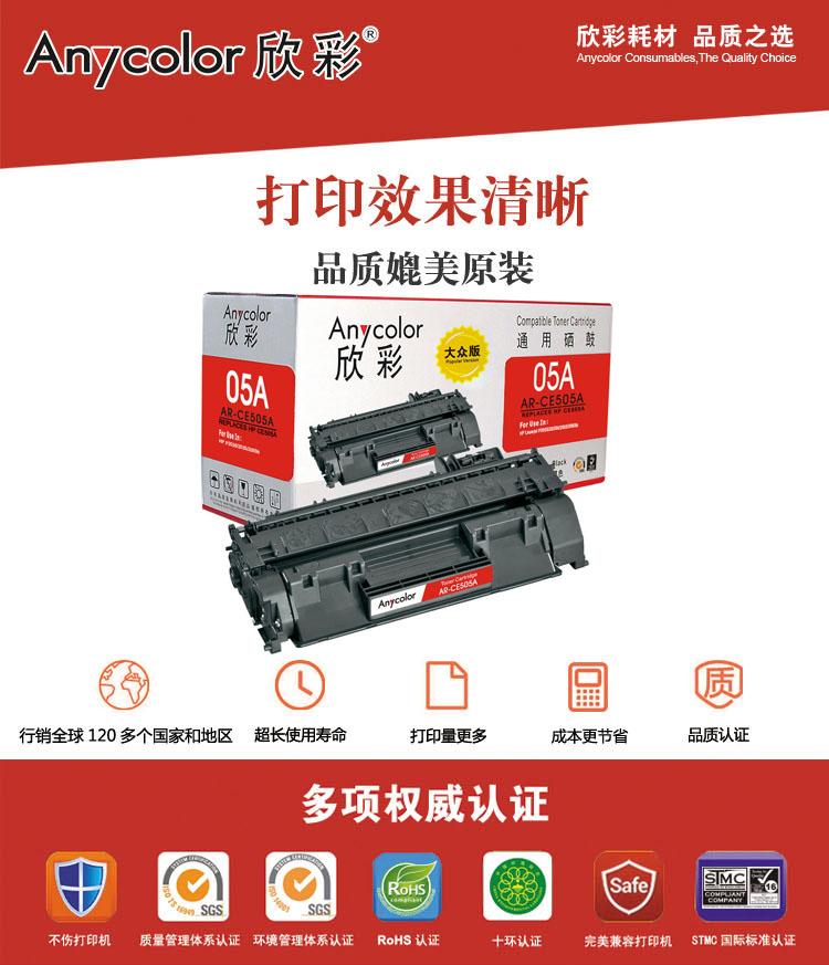 AR-CE505AP-0.jpg